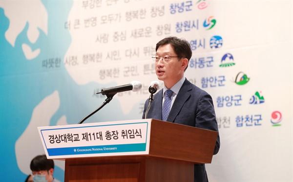 15일 오후 경상대에서 열린 권순기 총장 취임식에서 김경수 경남지사가 축사를 하고 있다.