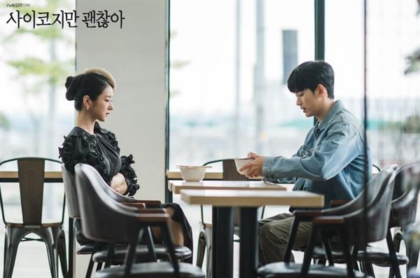 강태(김수현)은 문영(서예지)에게서 숨겨놓은 자신의 모습을 발견하며 빠져든다.