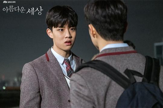 학교 폭력을 다룬 JTBC 드라마 '아름다운 세상'