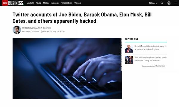 세계적 유명 인사들의 트위터 계정 해킹 사태를 보도하는 CNN 뉴스 갈무리.