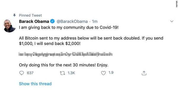 해킹당해 허위 글이 올라온 버락 오바마 전 미국 대통령 트위터 계정 갈무리.