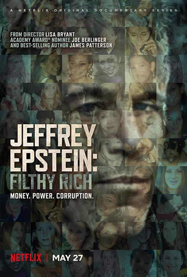 넷플릭스 오리지널 다큐멘터리 <제프리 엡스타인: 괴물이 된 억만장자> 포스터.