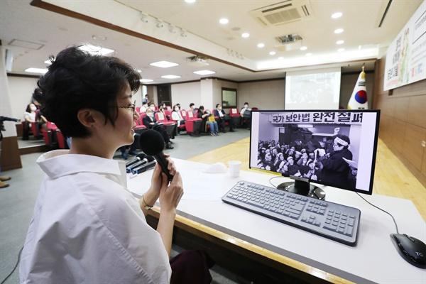 권은비 예술감독이 16일 오전 서울 용산구 민주인권기념관에서 열린 '국가보안법을 박물관으로' 전시회 기자회견에서 전시 관련 브리핑을 하고 있다.