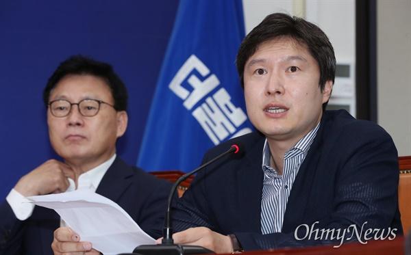 더불어민주당 김해영 최고위원(오른쪽)이 17일 오전 서울 여의도 국회에서 열린 최고위원회의에서 모두발언을 하고 있다.