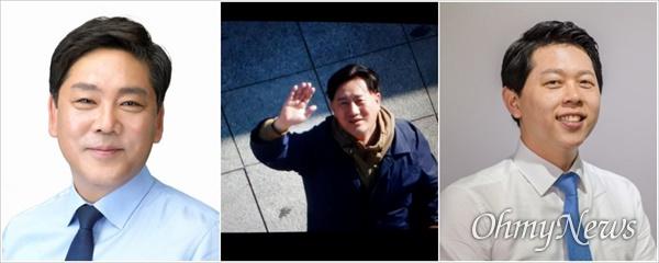 더불어민주당 대구시당 위원장 출마를 선언한 권택흥·김대진·서재헌 지역위원장.