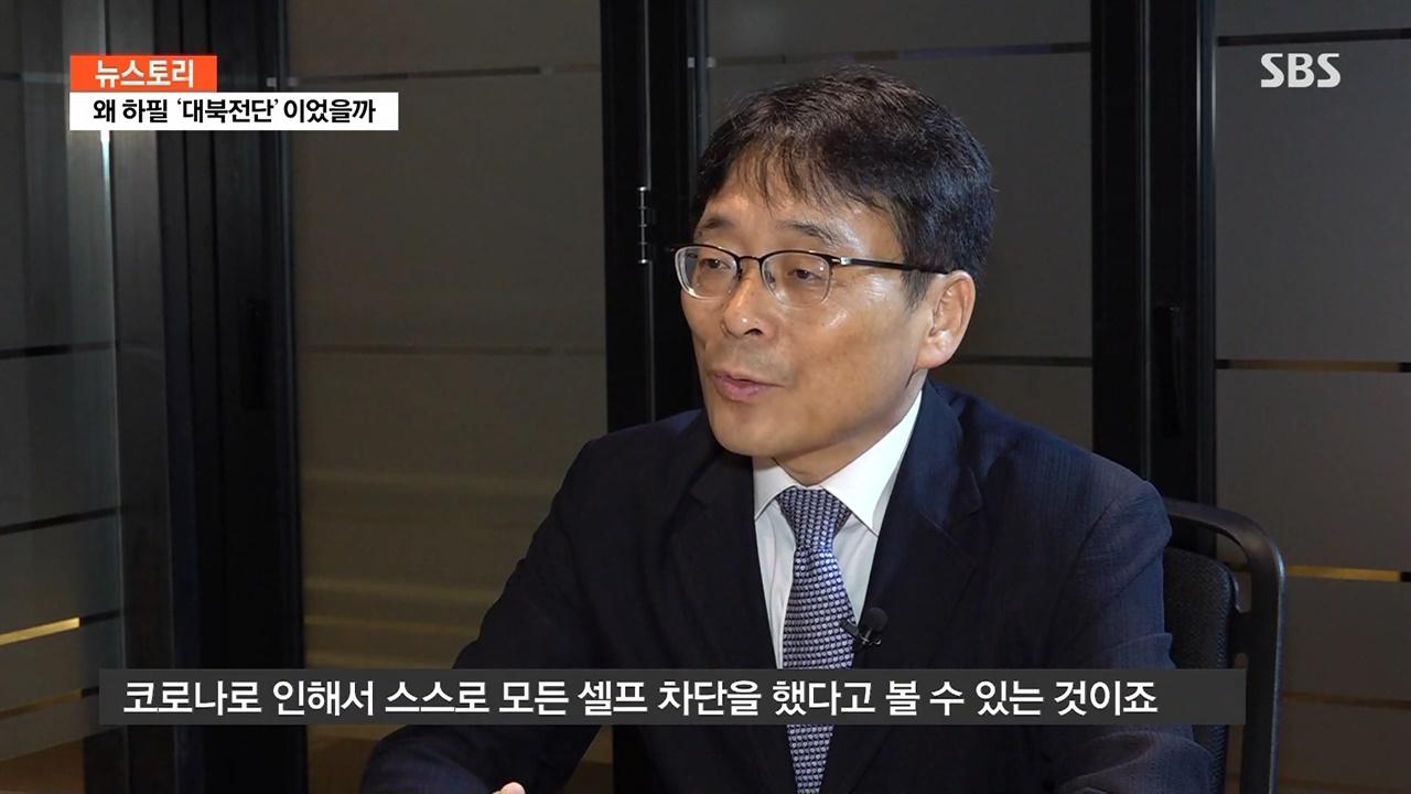 SBS <뉴스토리> '왜 하필 대북전단이었을까?' 편의 한 장면