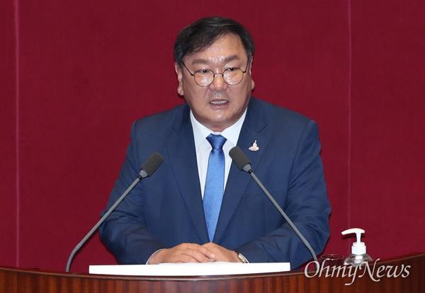 김태년 더불어민주당 원내대표가 20일 오전 국회 본회의에서 교섭단체 대표연설을 하고 있다.