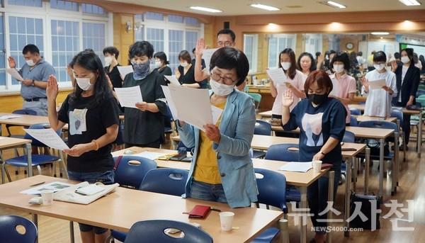7월 16일 사천중 학부모들이 도로 개설 저지를 위한 학부모대책위원회 출범 선언문을 읽고 있다.