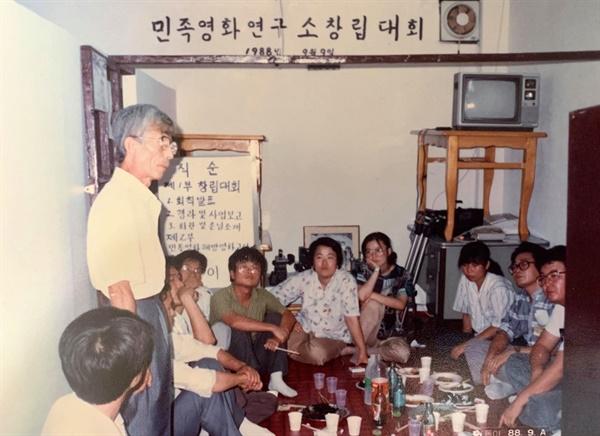 1988년 9월 9일 민족영화연구소 창립대회에서 격려사를 하고 있는 김규동 시인.