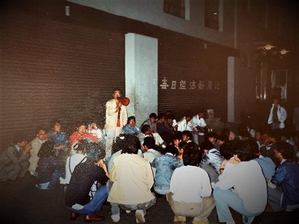 1988년 충무로에서 벌어진 영화인들의 UIP 직배반대시위 현장. 메가폰을 든 사람이 이정하(전 영화평론가)