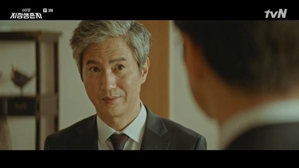 < 60일, 지정생존자 >에서 서울시장 강상구를 연기한 배우 안내상