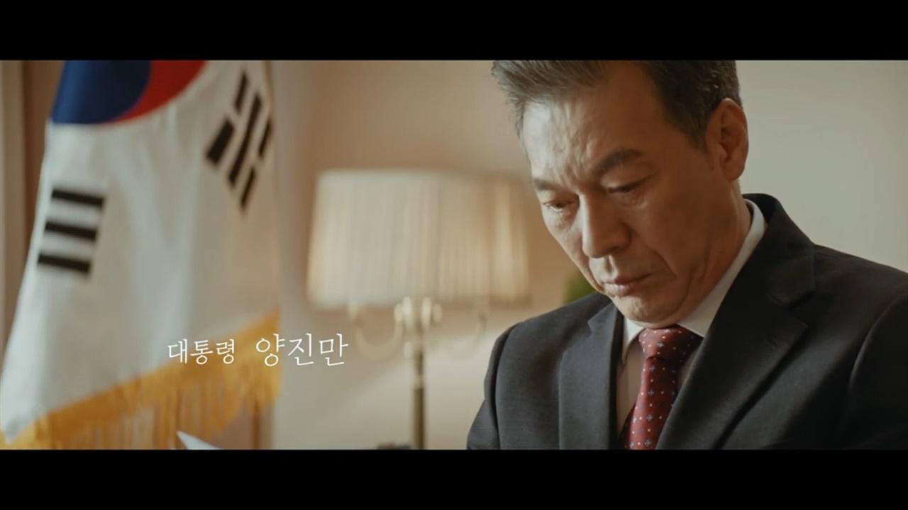 < 60일, 지정생존자 >에서 양진만 대통령을 연기한 배우 김갑수