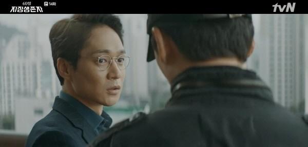 < 60일, 지정생존자 >에서 김실장을 연기한 배우 전박찬