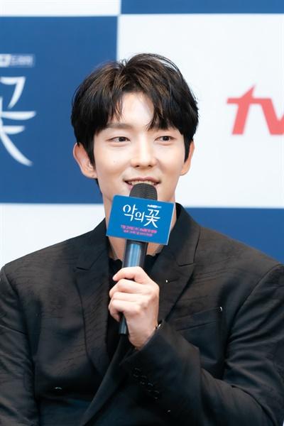 tvN 새 수목드라마 <악의 꽃> 제작발표회 현장.