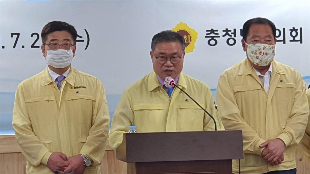 김명선 의장이 후반기의회의 운영방향에 대해 설명하고 있다(좌측에 전익현 제1부의장, 우측에 조길연 제2부의장).