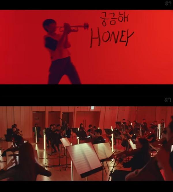 서울시향 '빨간맛' 뮤직비디오의 주요 장면