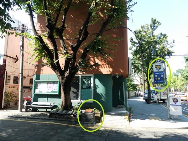 고려시대 소격전을 계승한 조선시대 소격서의 터. 서울 종로구 삼청동의 삼청파출소 앞에서 찍은 사진.