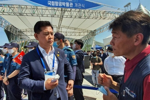 박영순 더불어민주당 의원(왼쪽)이 3일 국립항공박물관 개관식에서 부당해고에 항의하는 민주노총 소속 아시아나KO 노동자와 이야기를 나누고 있다.
