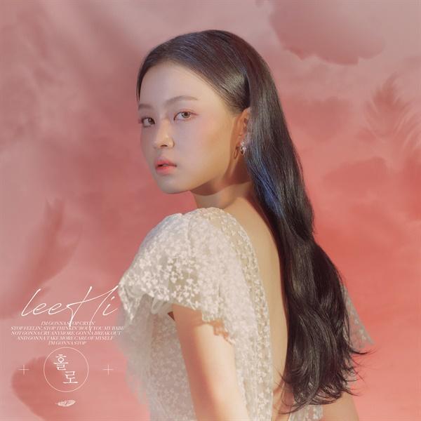 가수 이하이의 새 싱글앨범 <홀로> 재킷 이미지