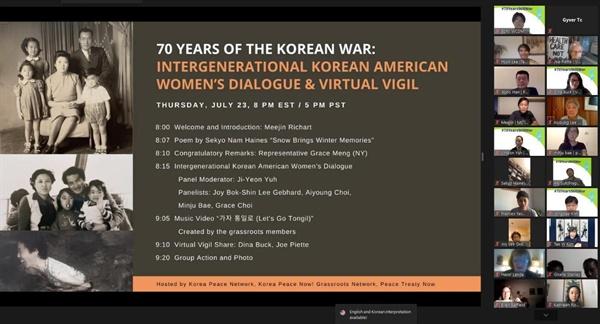 70년의 한국전쟁-재미동포여성들의 대화 시낭독, 미의회의원인사말, 패널대화, 동영상상영, 인증샷 찍기