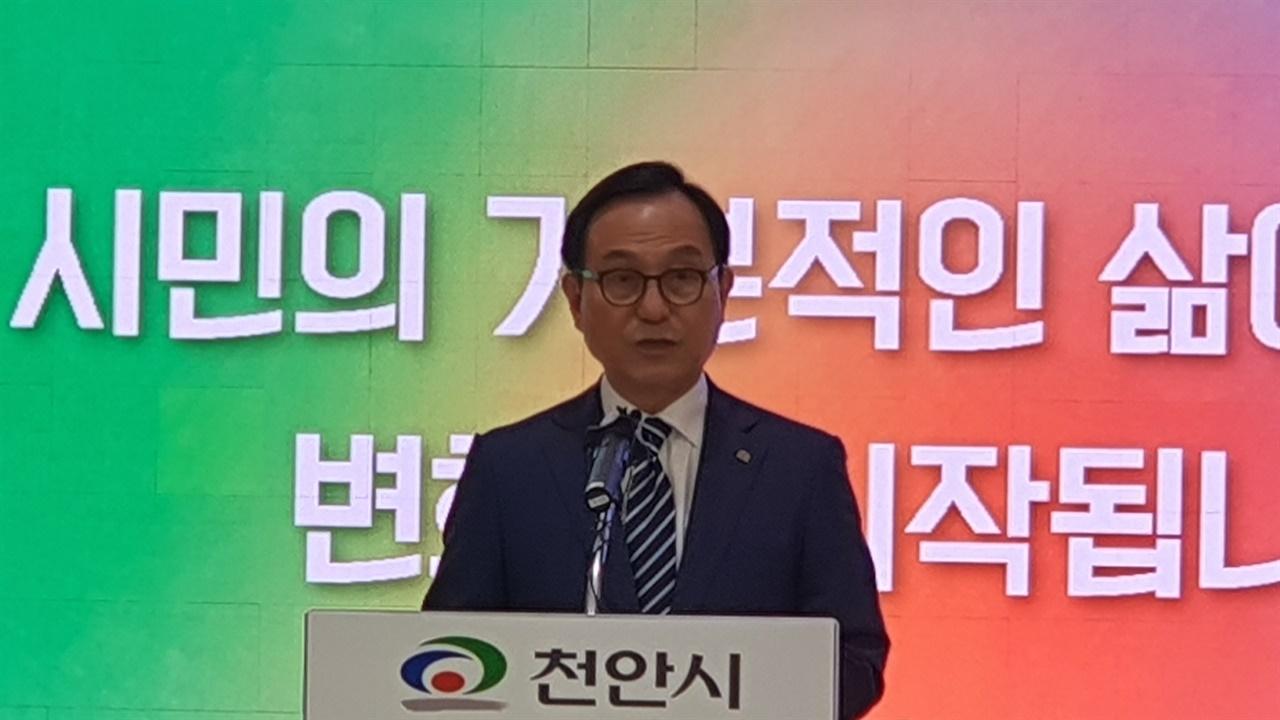 박상돈 천안시장이 취임 후 100일 동안 추진한 주요성과를 설명하고 있다.