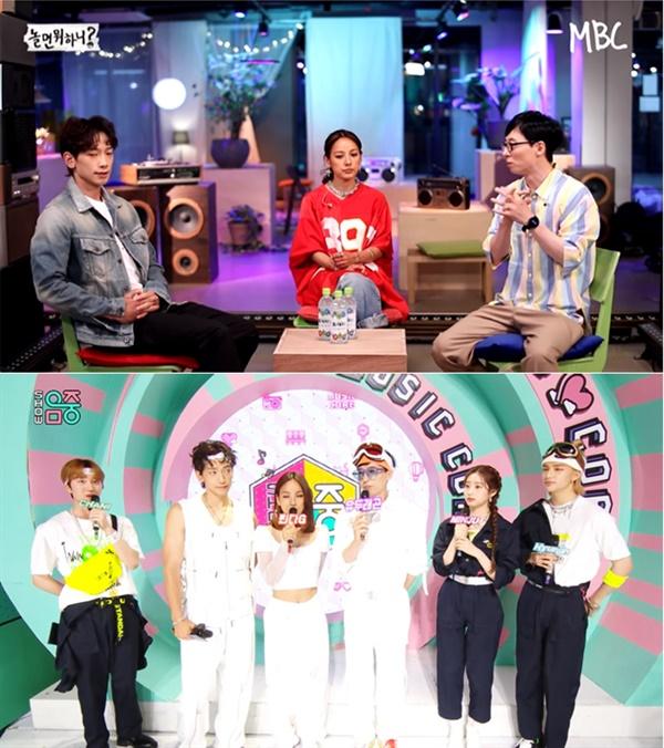 MBC '놀면 뭐하니'의 한 장면(사진 맨위).  프로젝트 그룹 싹쓰리는 25일 생벙송으로 진행된 '쇼 음악중심' 1위 후보에도 오를 만큼 큰 인기를 얻고 있다.