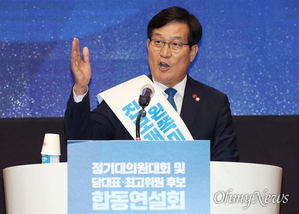 지지 호소한 신동근 더불어민주당 최고위원 선거에 나선 신동근 후보가 25일 오후 제주 퍼시픽호텔에서 열린 제주 대의원대회에서 지지를 호소하며 연설하고 있다.