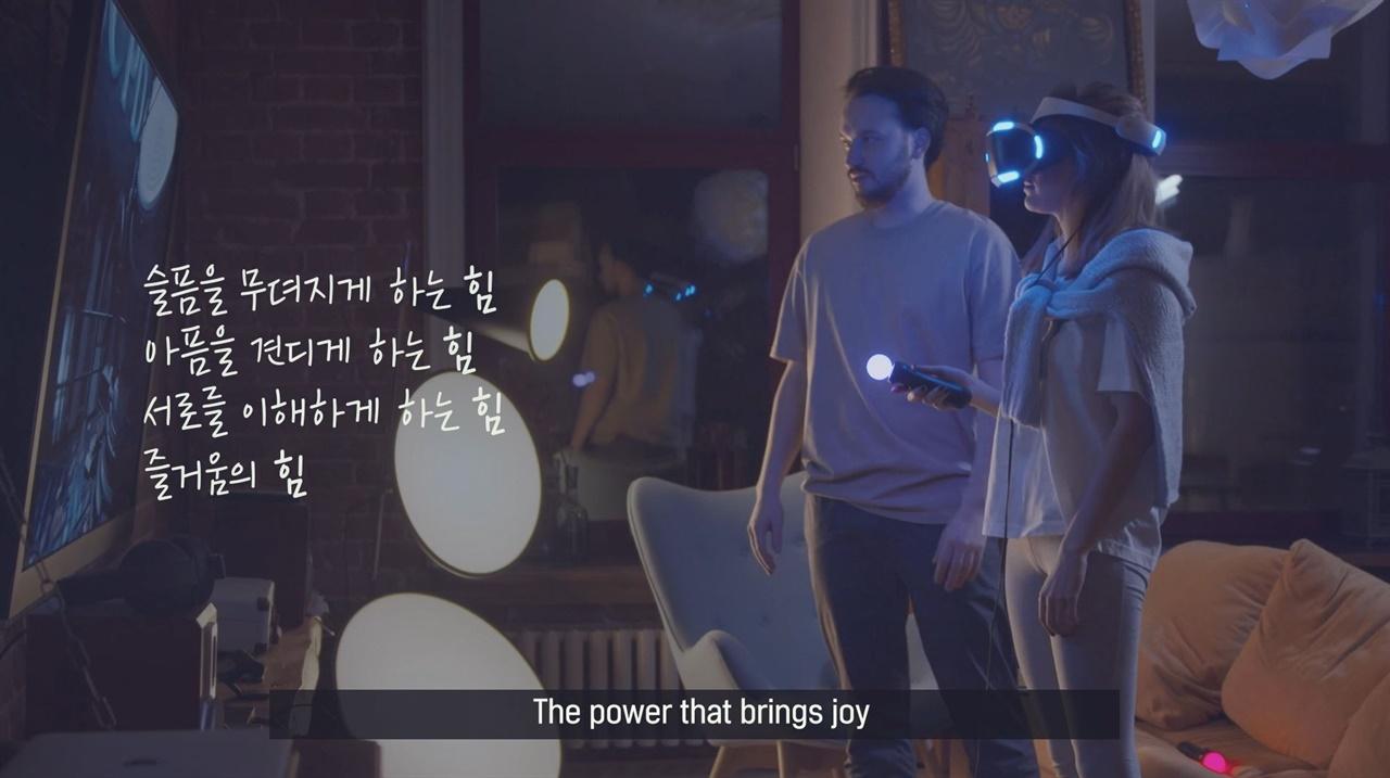 콘텐츠의 힘 한국콘텐츠진흥원 공익 광고 스틸컷