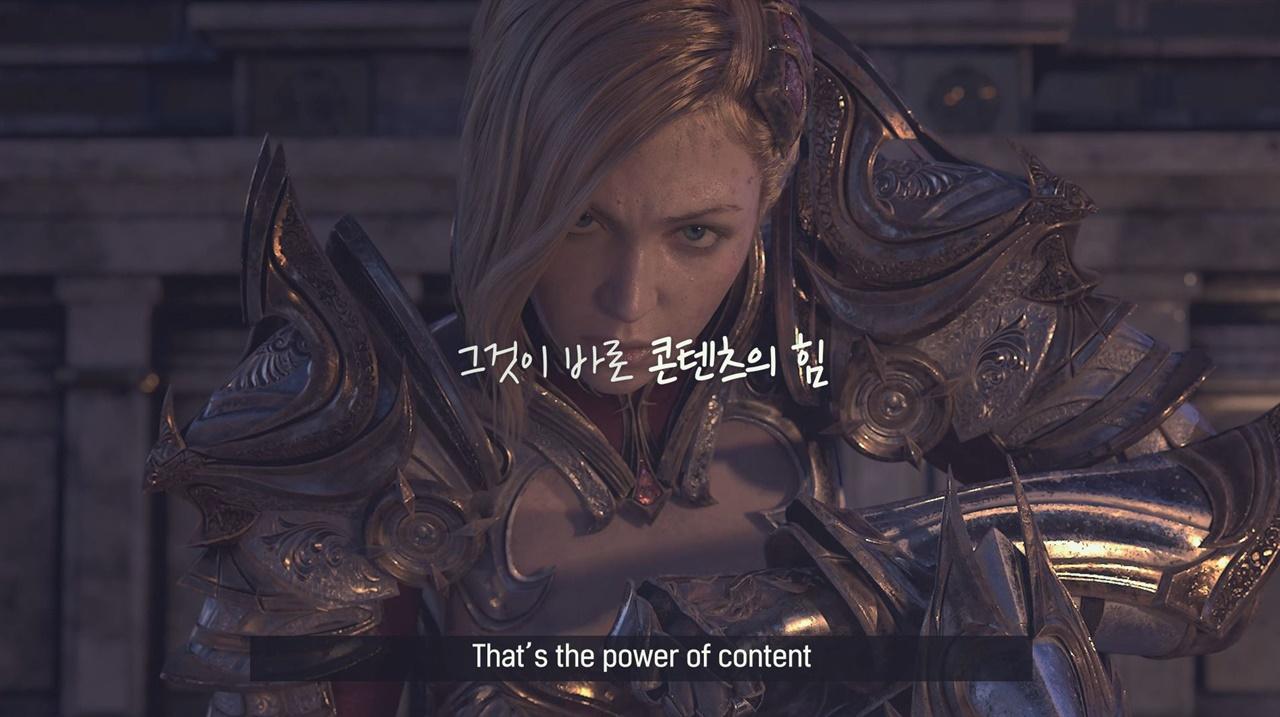 KOCCA의 힘 한국콘텐츠진흥원 공익광고 스틸컷