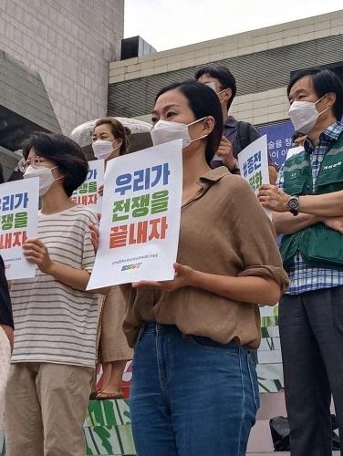 한반도 종전 캠페인 출범식 참가자가 피켓을 들고 있다 한반도 종전 캠페인 출범식 참가자가 피켓을 들고 있다