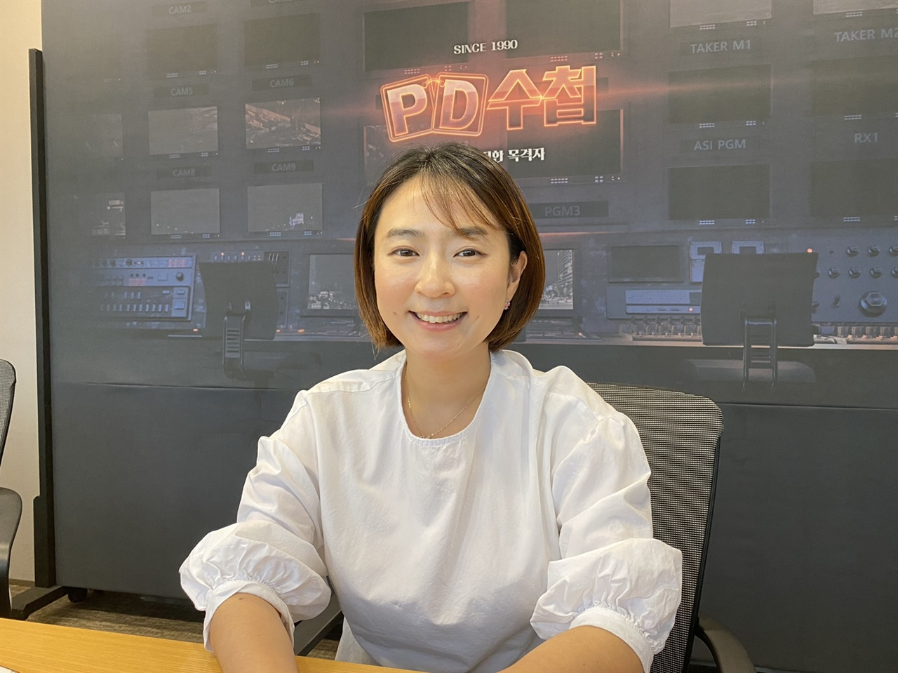 김동희 MBC <PD수첩> PD