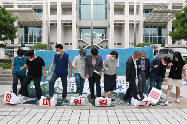 한미워킹그룹 해체를 상징하는 퍼포먼스를 진행하고 있다.
