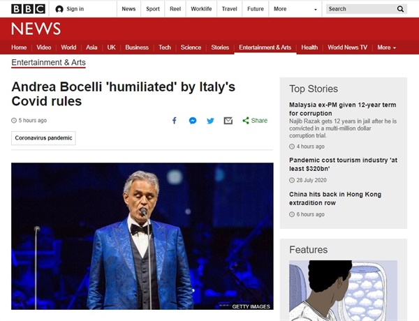 안드레아 보첼리의 이탈리아 정부 코로나19 대응 비판을 보도하는 BBC 뉴스 갈무리.