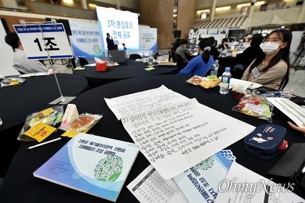 7월 11일 인천시청 중앙홀에서 열린 '친환경 폐기물 관리정책 전환과 자체매립지 조성' 공론장에서 시민들이 토론을 하고 있다.