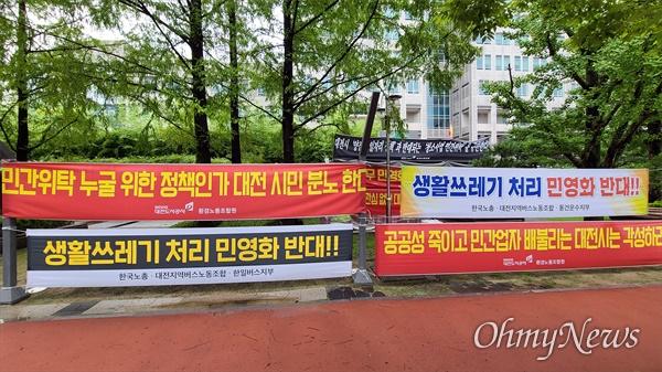 대전도시공사 환경노동조합은 지난 1일 부터 29일째 대전시청 북문 앞에서 '청소업무 민영화 중단'을 요구하며 천막농성을 벌이고 있다.