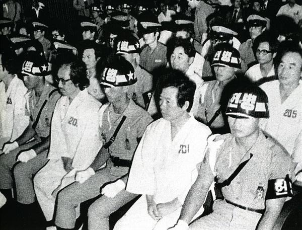 김대중 내란음모사건 재판 장면(1980.)