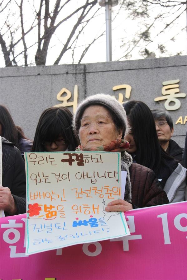 1945년 2월경 순천남초등학교 6학년 재학 중 졸업을 앞두고 일본 도야마현에 위치한 후지코시 회사로 동원된 김정주할머니가 일제피해자 문제에 대한 이명박 정부의 관심을 촉구하며 외교부 앞 기자회견에 참석하고 있는 모습(2010년 1월 26일)