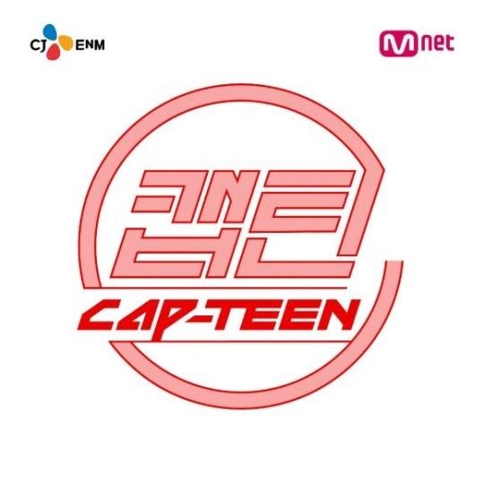 Mnet은 올해 하반기 10대 대상 오디션 프로 '캡틴'을 방영할 예정이다.