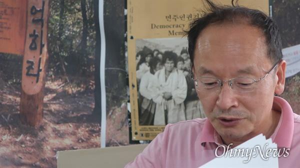 신기철 인권평화연구소 소장이 백선엽의 민간인 학살과 관련해 28일 <오마이뉴스>와 인터뷰를 진행했다.