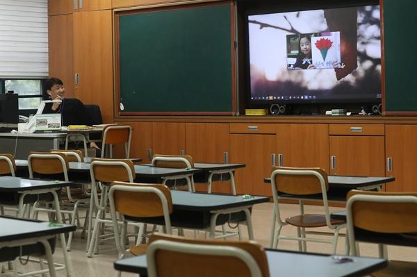 (서울=연합뉴스) 신준희 기자 = 스승의날인 15일 노원구 화랑초등학교에서 진행 중인 온라인 수업에서 한 학생이 선생님에게 카네이션 모양으로 꾸민 감사 편지를 보여주고 있다. 2020.5.15