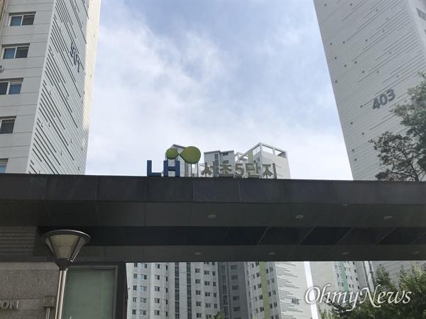 서울 강남 세곡동 서초LH5단지 앞