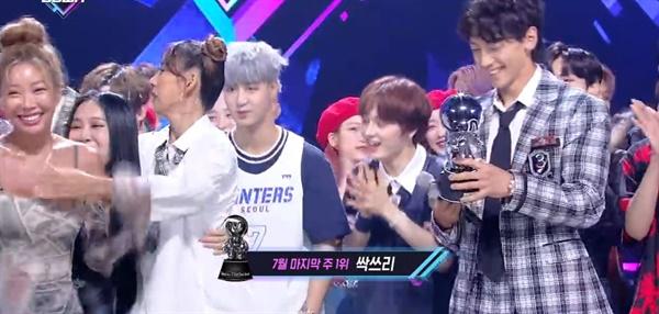 싹쓰리. Mnet <엠카운트다운> 방송화면 캡처.