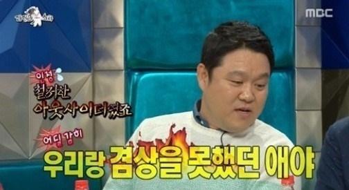 MBC 예능 <라디오스타>의 한 장면