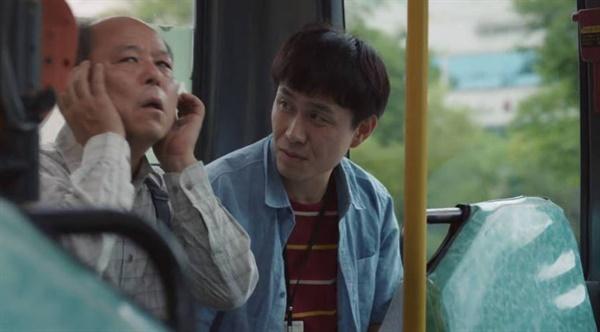 """<사이코지만 괜찮아>에서 극중 간필옹은 버스 안에서 귀를 막으며 중얼거린다. """"저놈의 소리, 저놈의 소리...""""?"""