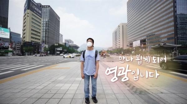 KBS <다큐 인사이트>'만나뵙게 되어 영광입니다'의 한 장면.
