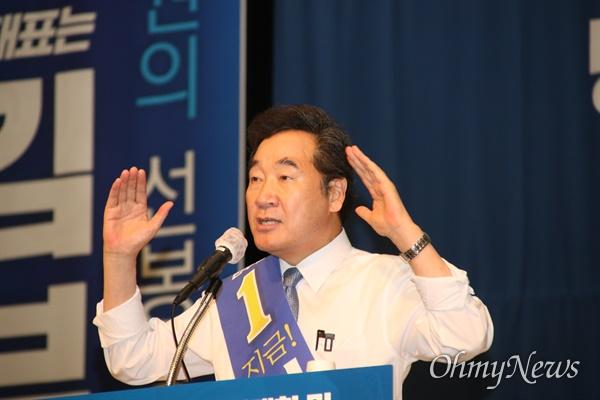 2일 오후 대구 엑스코에서 열린 더불어민주당 당대표 및 최고위원 연설회에서 당대표 후보인 이낙연 후보가 연설하고 있다.