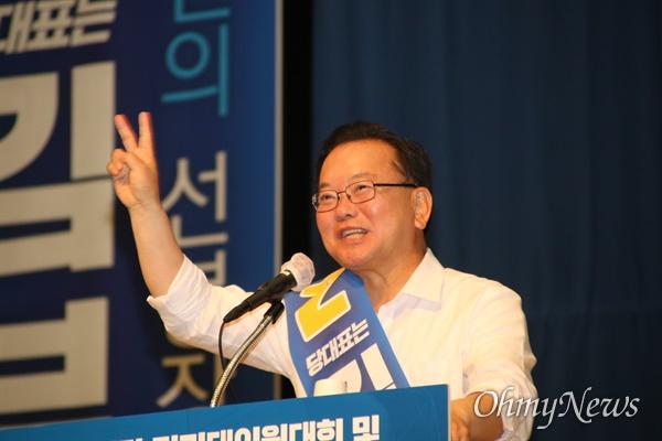 2일 오후 대구 엑스코에서 열린 더불어민주당 당대표 및 최고위원 후보 연설회에서 김부겸 당대표 후보가 손가락으로 2번을 가르키고 있다.