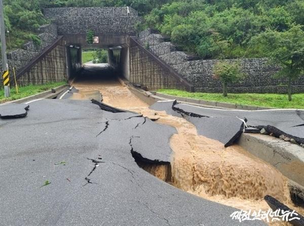 기록적인 폭우로 수해를 입은 제천시 현장