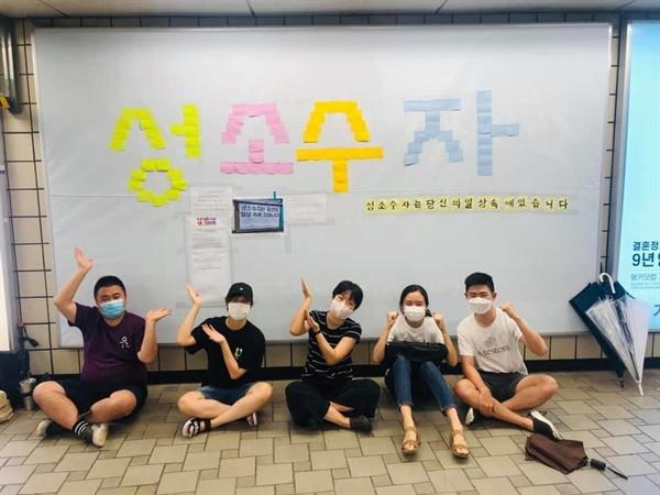 성소수자차별반대 무지개행동이 3일 '성소수자 혐오 반대' 광고가 훼손된 자리에 포스트잇을 붙이고 있다.