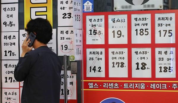 서울의 한 부동산중개업소. 급매물이 18억~19억이다. 2020.5.24